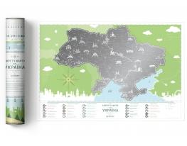 Скретч карта Travel Map Моя Україна фото