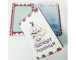 Кожаная обложка для автодокументов, ID-карты Украинец фото