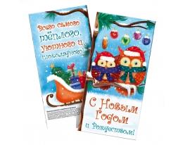 Шоколадка С новым годом и Рождеством 85 г фото