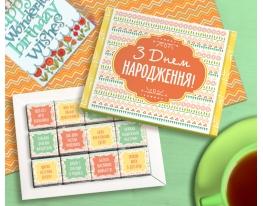 Шоколадный набор С днем рождения УКР фото