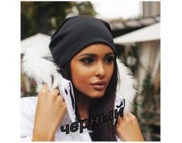 Женская шапка Fashion черная