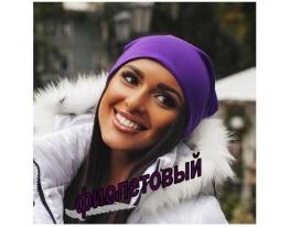 Женская шапка Fashion фиолетовая