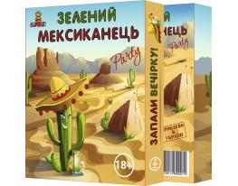 Настольная игра Зеленый мексиканец фото