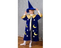 Детский карнавальный костюм Звездочет фото