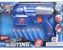 Бластер Dart Blaster с поролоновыми снарядами фото
