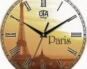 Часы настенные круглые Париж фото
