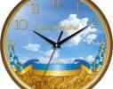 Часы настенные круглые Слава Украине фото