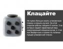 Оригинальный кубик Fidget Cube фото 4, купить, цена, отзывы