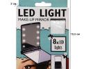 Карманное зеркало складное с LED подсветкой белое фото 9