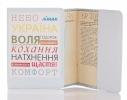 Кожаная обложка на паспорт Небо Самолет Украина фото 1