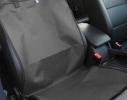 Влагостойкий чехол в авто для перевозки животных фото 1
