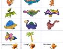 Обои-раскраски с наклейками Древние динозавры 60х100см фото 2