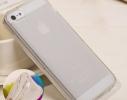 Чехол силиконовый для iphone 5, 6, 6+ фото 1
