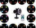 Лазерный проектор Star Shower Slide Show ZP1 12 слайдов + пульт фото 2