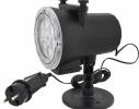 Лазерный проектор Star Shower Slide Show ZP1 12 слайдов + пульт фото 5