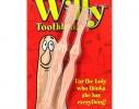 Зубные щетки - sex 2 шт фото