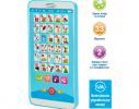 Интерактивный говорящий телефон - азбука украинского алфавита Голубой фото