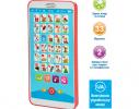 Интерактивный говорящий телефон - азбука украинского алфавита Красный фото