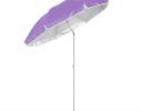 Пляжный зонт с наклоном 2.0 Umbrella Anti-UV сиреневый фото