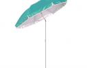 Пляжный зонт с наклоном 2.0 Umbrella Anti-UV бирюзовый фото