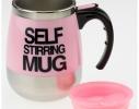 Термокружка с миксером Self stirring mug большая фото 1