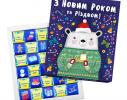 """Шоколадный набор """"Новорічний ведмедик"""" 150 г фото"""