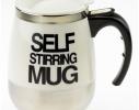 Термокружка с миксером Self stirring mug большая фото 3