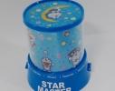 Проектор звездного неба Star Master Cat Bluе фото