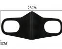Маска защитная трехслойная многоразовая для взрослых Голубая фото 3