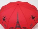 Женский зонт Star Rain Города автомат 9 спиц фото 3