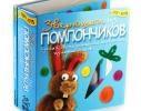Детский набор для творчества Зверюшки из помпончиков фото, купить, цена