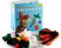 Детский набор для творчества Зверюшки из помпончиков фото 1, купить, цена
