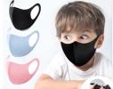 Маска защитная трехслойная многоразовая для детей Голубая фото 1