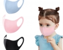 Маска защитная трехслойная многоразовая для детей Голубая фото 2