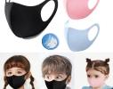 Маска защитная трехслойная многоразовая для детей Голубая фото