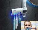 Диспенсер для зубной пасты и щеток автоматический Toothbrush sterilizer фото 1