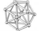 Магнитный конструктор NEO 63 детали серебристый фото 1