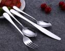 Набор столовых приборов 4 предмета серебро фото 3