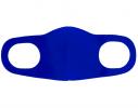 Трехслойная защитная маска многоразовая ультрамарин фото 1