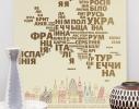 """Скретч-карта """"Європейські мандри"""" фото 2"""