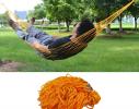 Гамак сетка Оранжевый фото 1