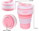 Чашка складная силиконовая Collapsible 5332 350мл, розовая фото 1