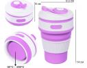 Чашка складная силиконовая Collapsible 5332 350мл, фиолетовая фото 2