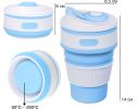 Чашка складная силиконовая Collapsible 5332 350мл, голубая фото 2