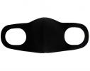 Трехслойная защитная маска многоразовая черная-коралл фото 1