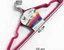 Набор металл. вешалок с силикон. покрытием Розовый (10 шт) фото 1