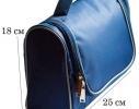 Дорожный органайзер для косметики Premium Синий фото 1