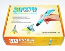 3D ручка c LCD дисплеем 3D Pen-2 Фиолетовая фото 4
