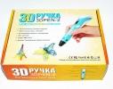 3D ручка c LCD дисплеем 3D Pen-2 Розовая фото 5