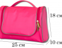 Дорожный органайзер для косметики Premium Розовый фото 1